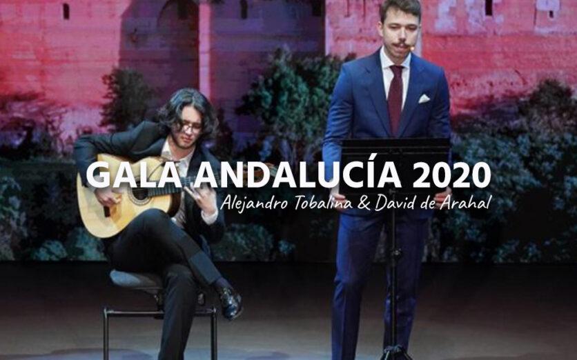 gala andalucia